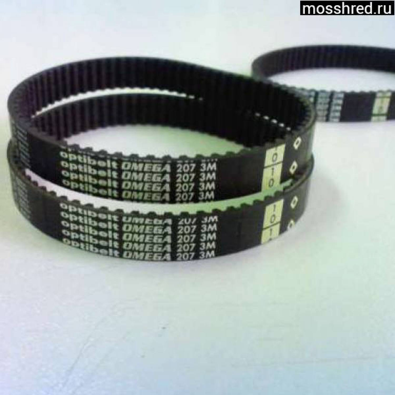 Ремень для шредера HTD 207-3M